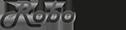 logo robomax - energreen america professional machines