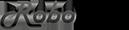 logo robomini - energreen america professional machines
